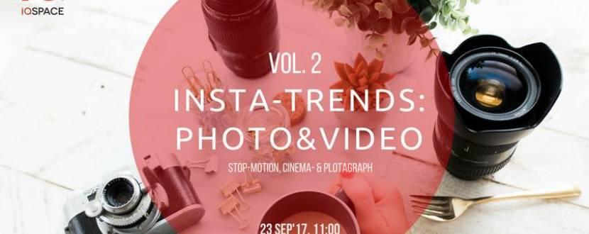 Мастер-класс Insta-trends: photo&video. Vol.2