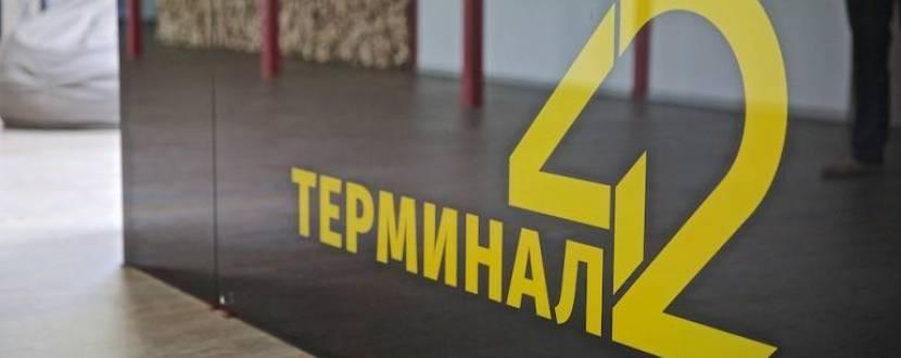Public Talk с Евгением Клопотенко «Еда без правил»