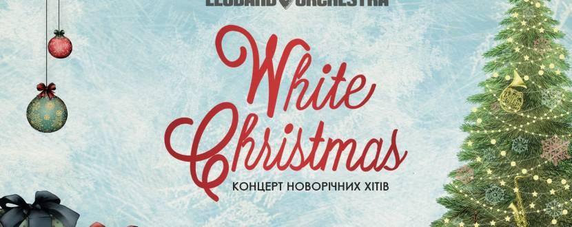 Концерт новорічних хітів White Christmas