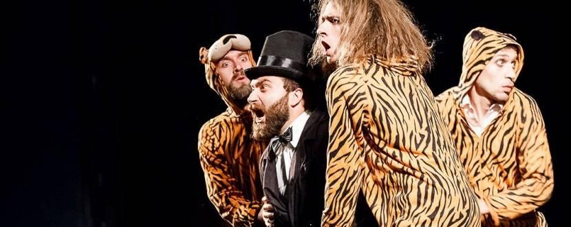 Инародный театр абсурда «Воробушек»: «Длинная огромная импровизация Воробушка»