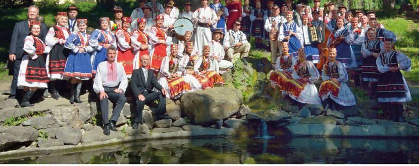 Заслужений академічний Закарпатський народний хор