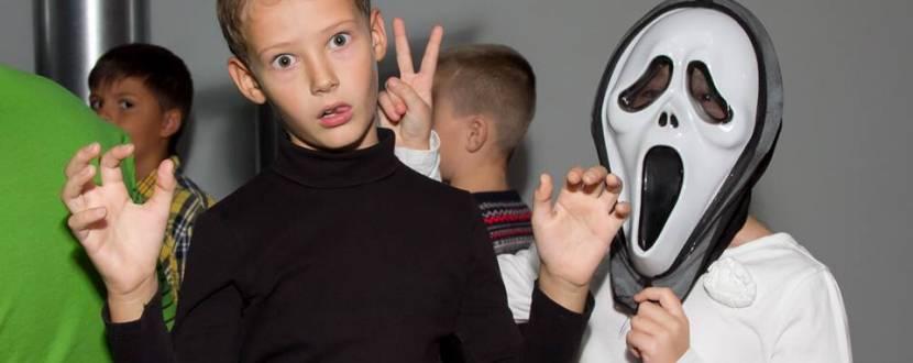 """Солодкий Halloween у дитячому центрі """"Roshen"""""""