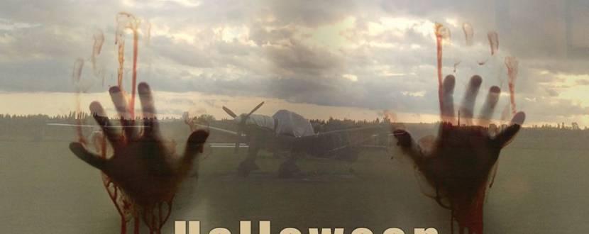 """Halloween в """"Авіатику"""""""
