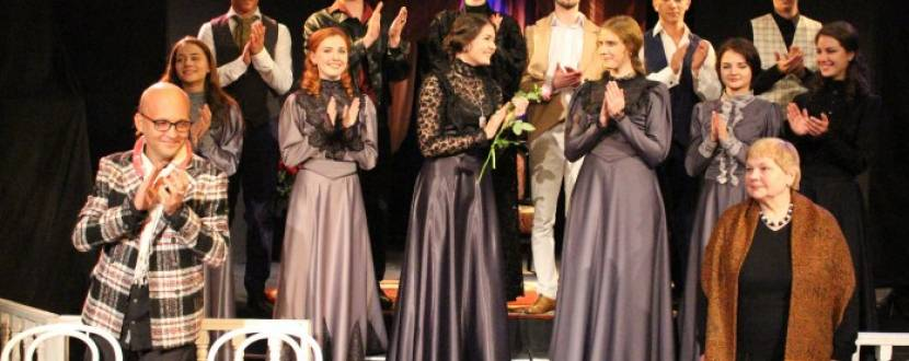 Сестри Річинські - вистава