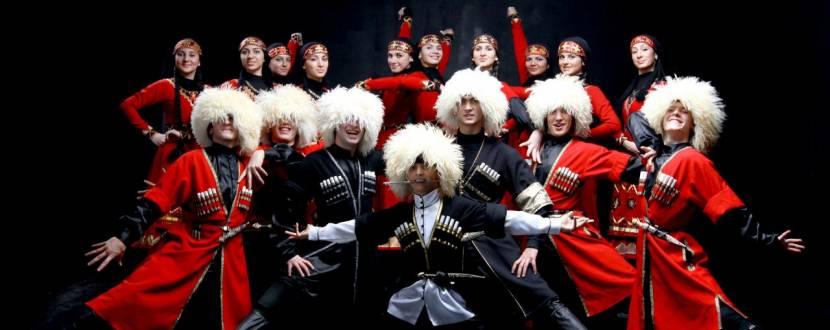 Ансамбль народного танца Сухишвили