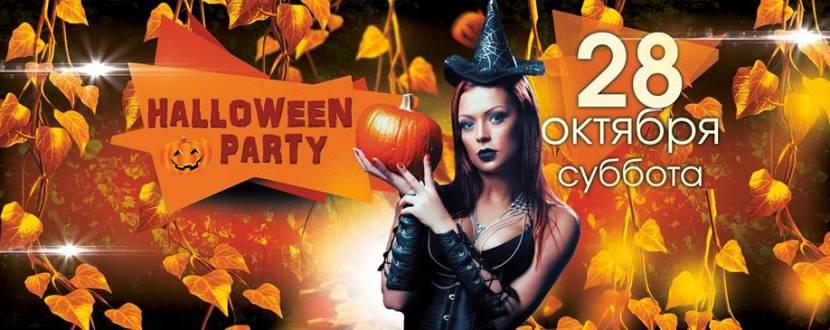 """Halloween в НК """"Каньон"""""""