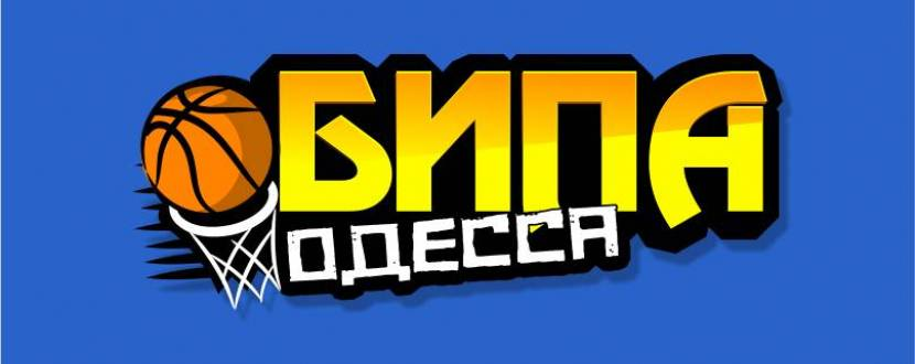 «БИПА-Одесса» - «Черкасские Мавпы»