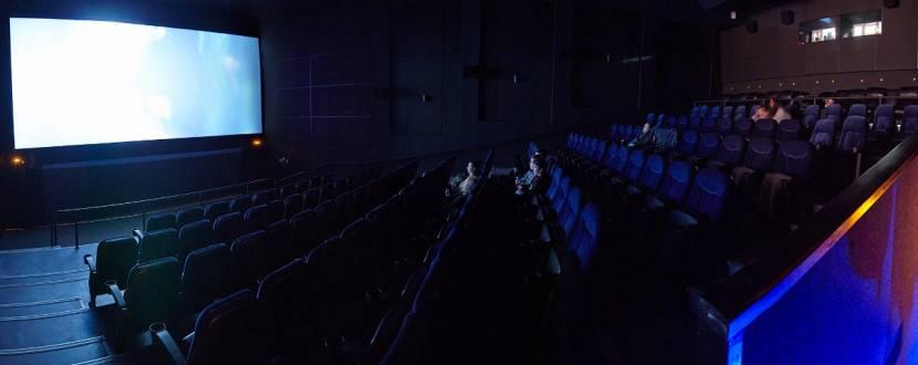 Акція-розіграш від кінотеатру Мультиплекс