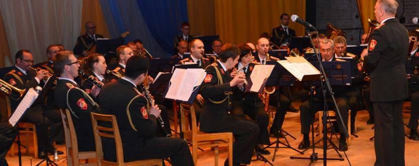 Національний президентський оркестр