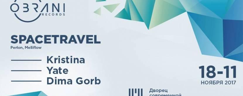 "Вечеринка ""Obrani Records Night with Spacetravel, Kristina, Yate, Dima Gorb"""