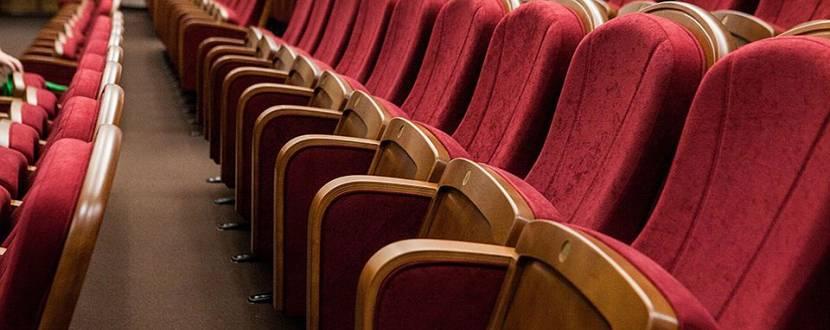 Театр на Новому бульварі