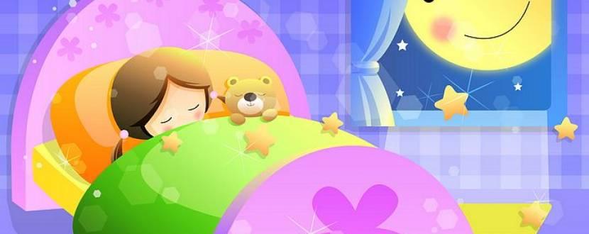 Святкові сни - Вистава