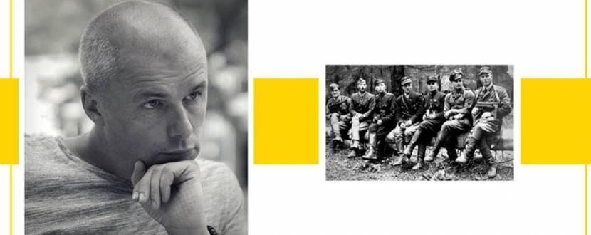 Лекция ОУН, УПА, Нахтигаль, СС Галичина и прочие «бЕндеровцы»