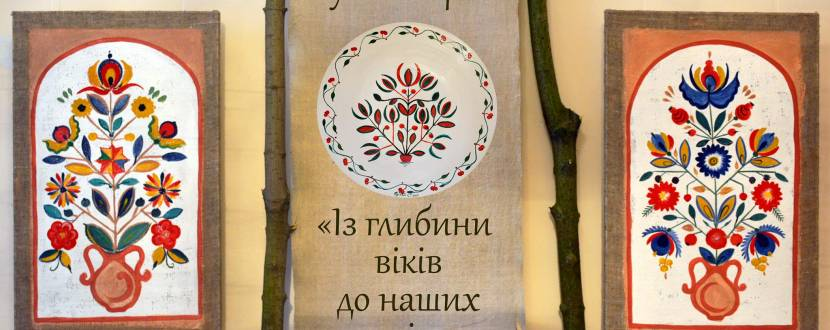 Виставка декоративного розпису