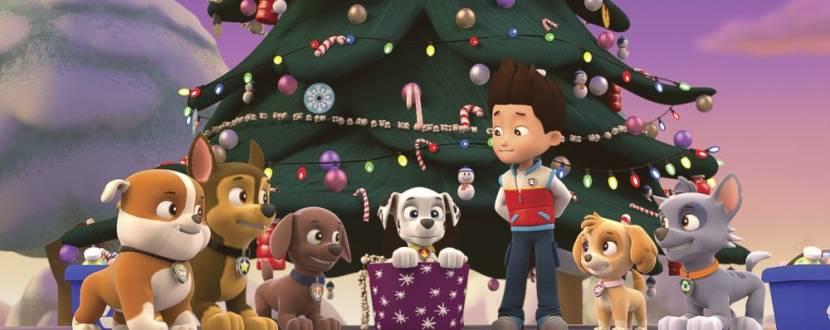 """Дитяча вистава """"Щенята рятують Новий рік"""""""