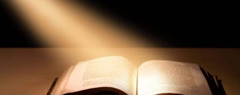 Открытые чтения и исследования текстов З. Фрейда