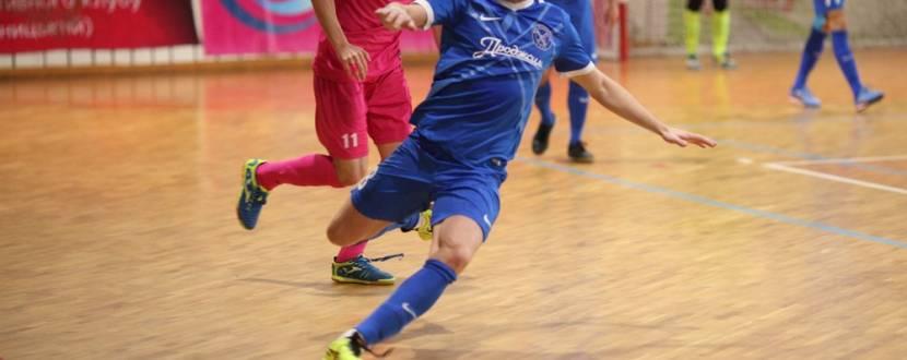 Кубок ЖМІ з міні-футболу