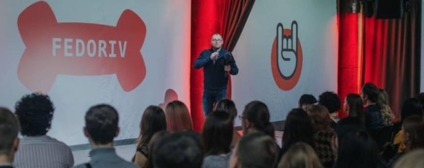 Майстер-клас. Закрита бізнес-зустріч з Concert.ua