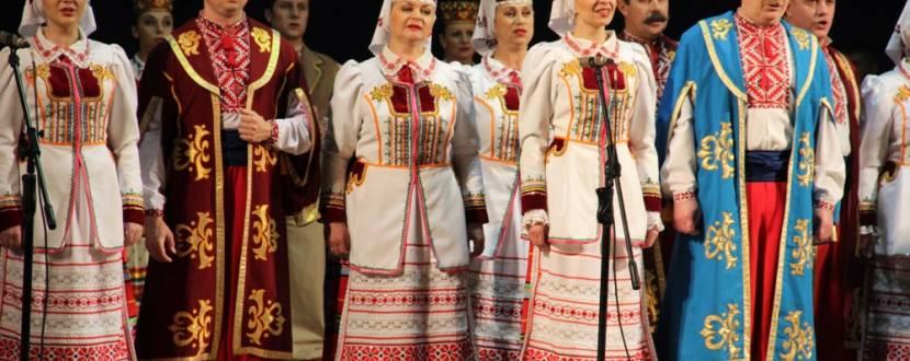 Волинський державний академічний український народний хор