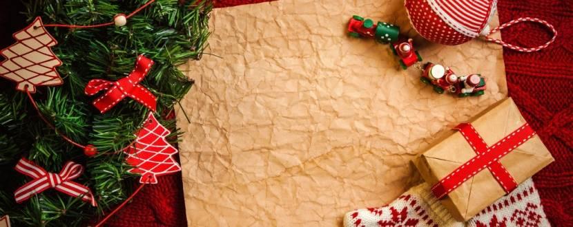Виставка «Різдвяні подарунки»