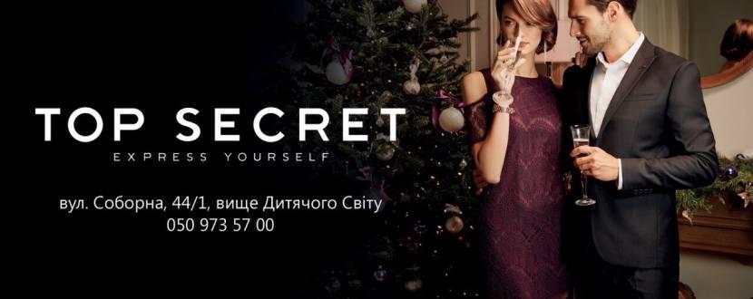 Показ жіночого та чоловічого одягу від TOP SECRET