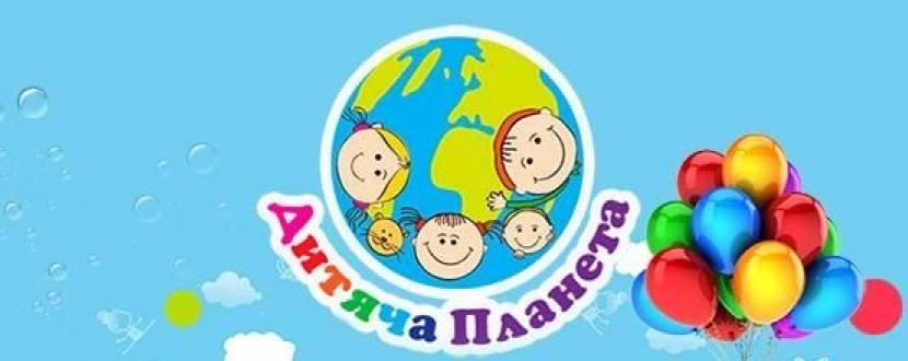 Розіграш сертифікатів у Дитячу Планету