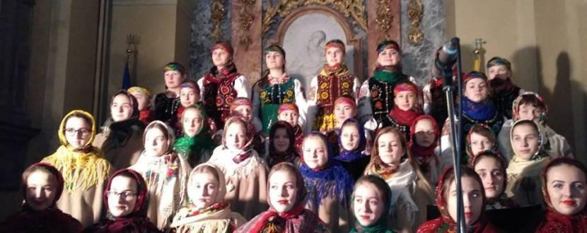 Велика коляда - Різдвяний онлайн-фестиваль