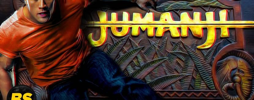 """""""Джуманджі: Поклик джунглів"""". Фентезі/Пригоди"""