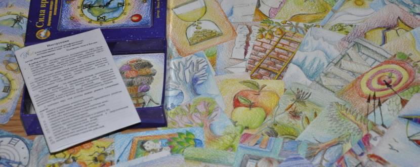 Навчання за метафоричними асоціативними картками