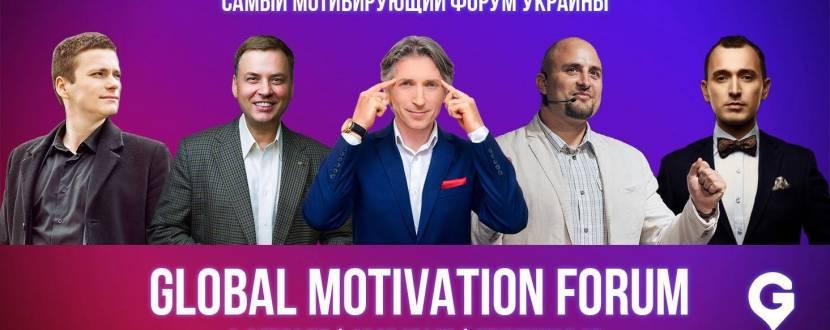 Global Motivation Forum 2018