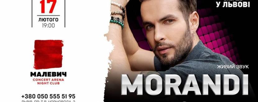 Morandi з клубним концертом у Львові