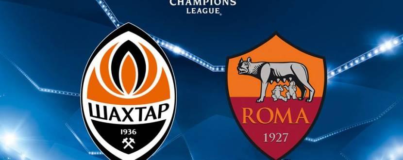 Чартерный рейс на матч Шахтер Донецк - Рома (Италия)