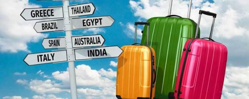 Открытый мир -Туры в Турцию, Грецию, Испанию