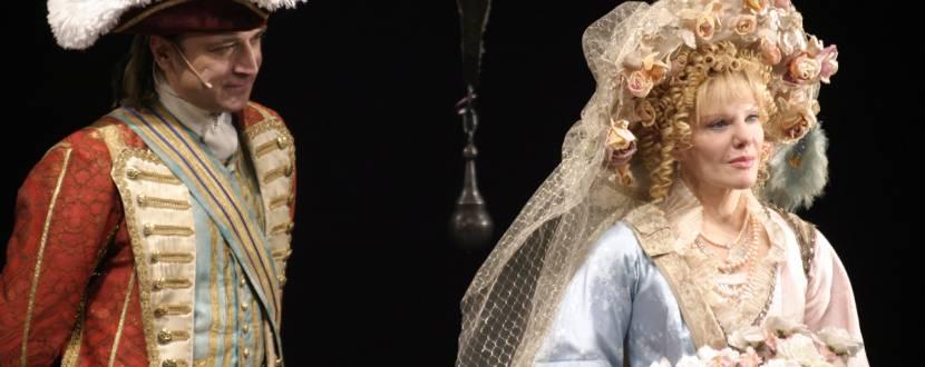 Шалений день, або одруження Фігаро