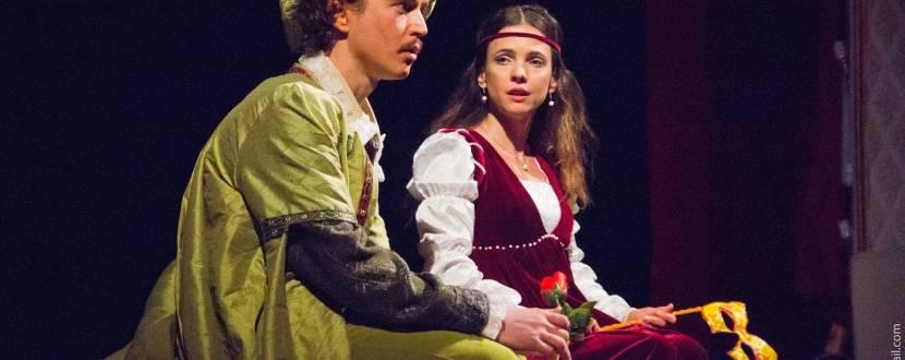 Театральна вистава «Осінь у Вероні»