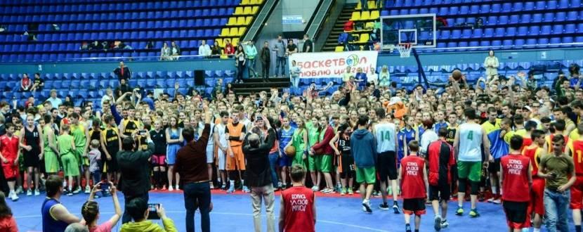 Юнацька баскетбольна ліга