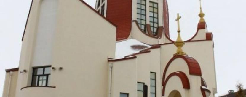 Розпорядок богослужінь у церкві св. Апостола Петра