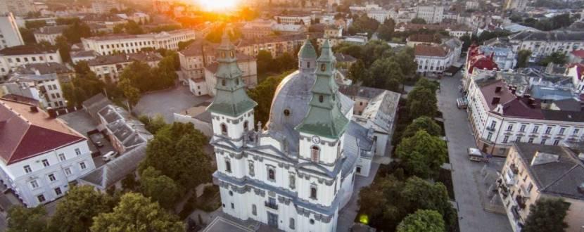 Вихідні в Тернополі