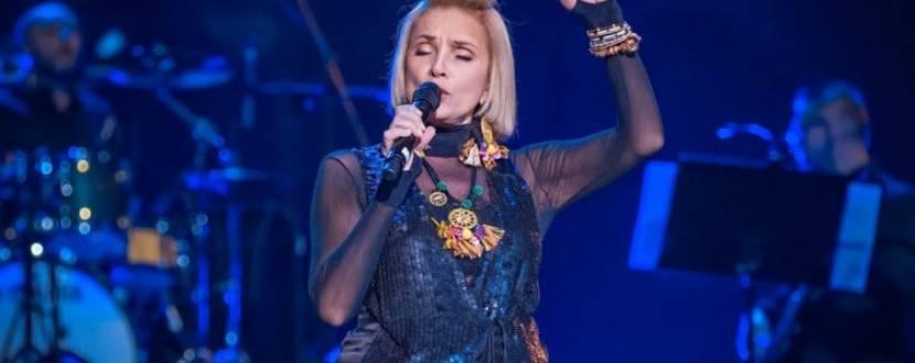 Лайма Вайкуле з концертом у Києві