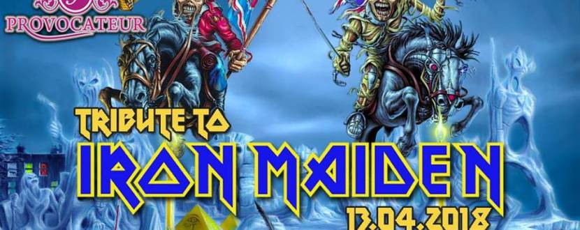 Tribute to Iron Maiden. Blood Brothers