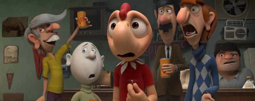 Грифко проти прибульців - комедійний мультфільм