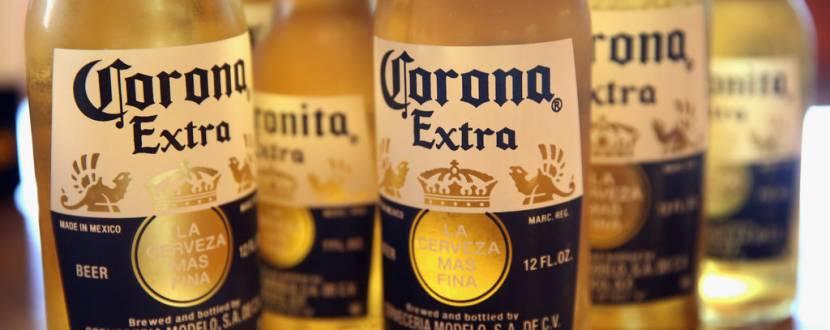 Божевільна вечірка Corona Party