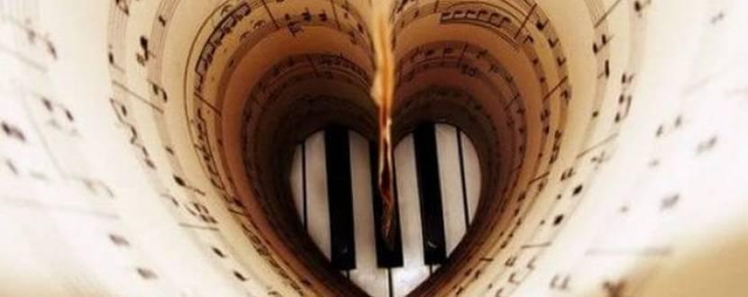 Вечір угорської музики - міжнародний концерт
