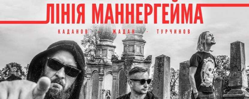 """""""Лінія Маннергейма"""" у Кропивницькому"""