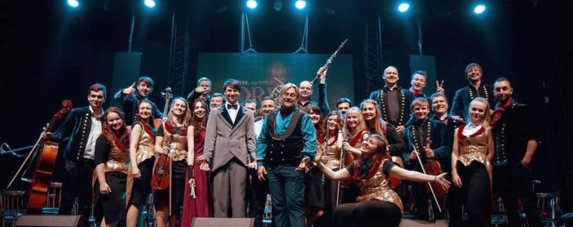 Оркестр Lords of the Sound з концертом у Львові