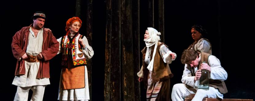 Драма в стилі етно-модерн «Украдене щастя»