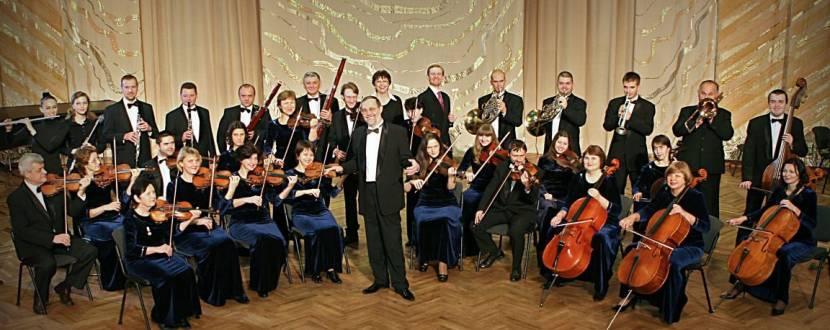 Юлія Самоєнко та Симфонічний оркестр філармонії