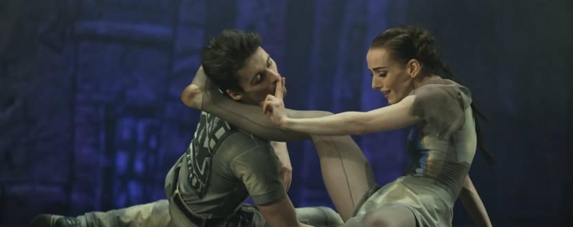 «ЖИЗЕЛЬ» Фестиваль Киев Модерн-балет
