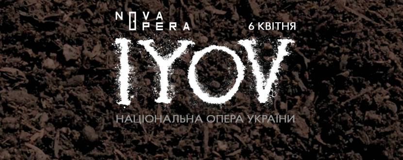 IYOV- містична опера-шоу