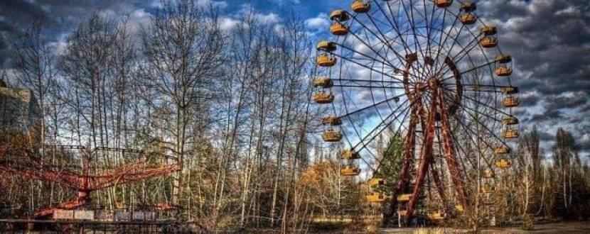 Екскурсія до Чорнобиля з Тернополя
